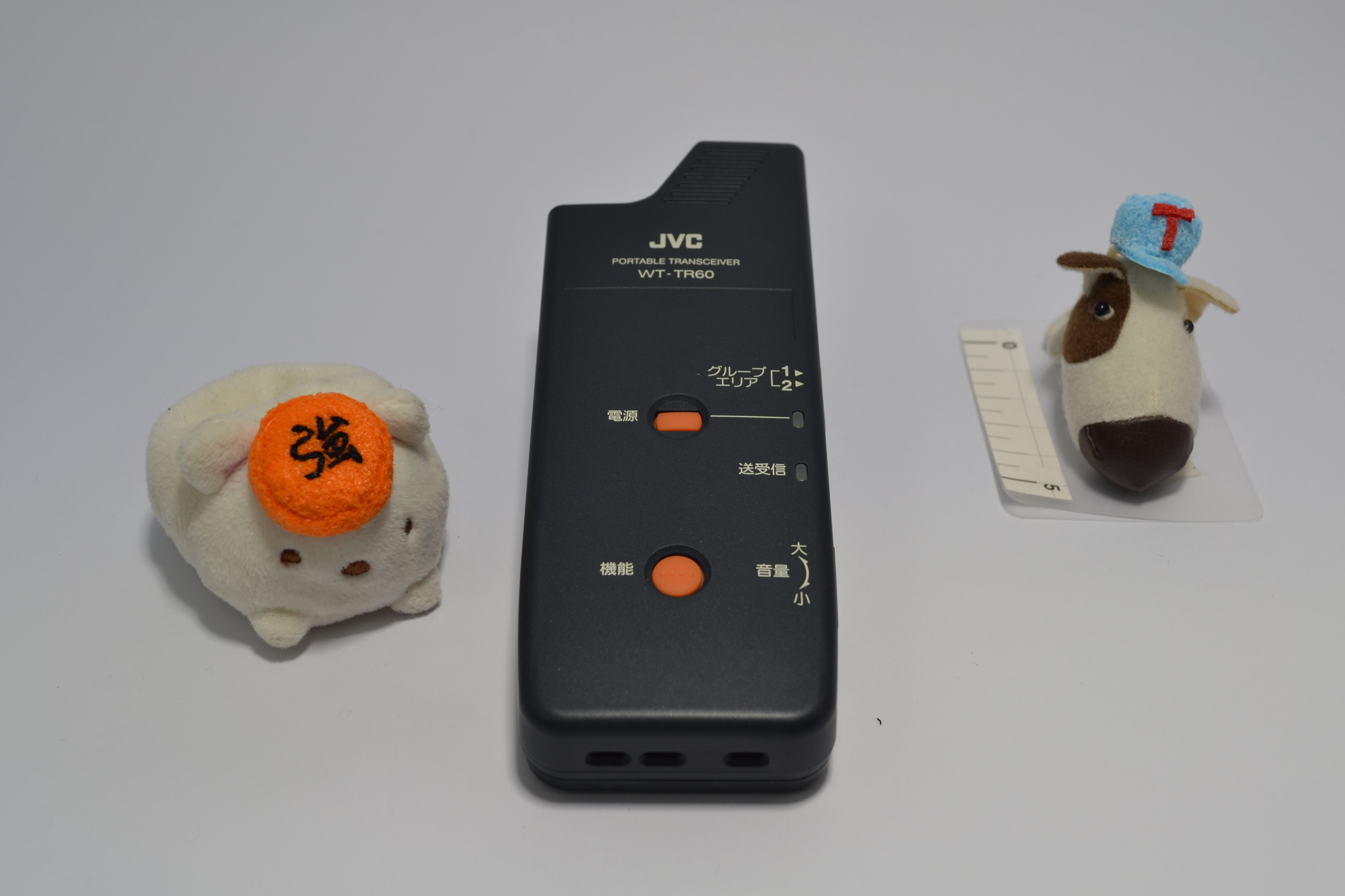 0B04PSK00001