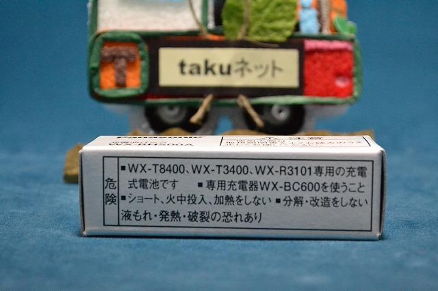 0B04AVT00001