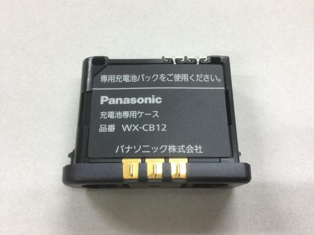 0B04YNS00002