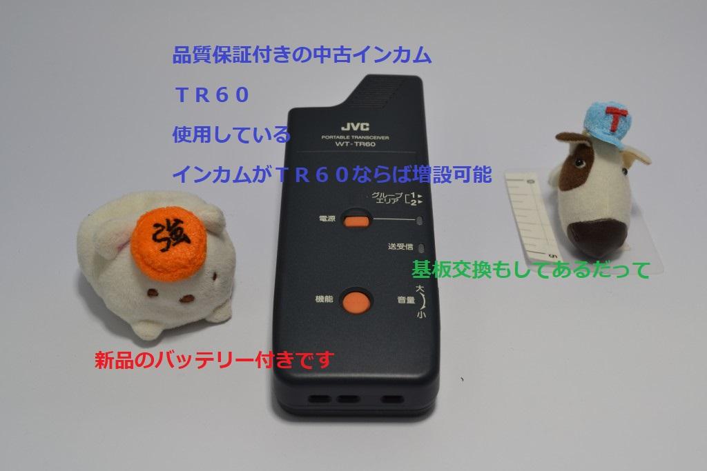 0B04PSK0001-1